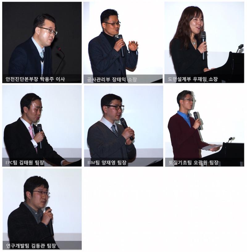 2015-SEN-NY_speech2