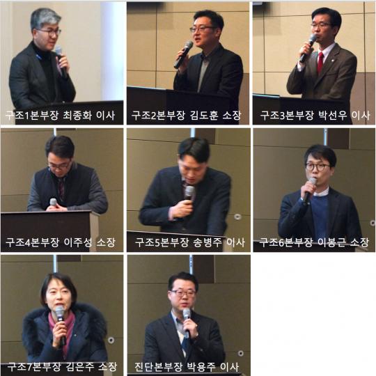 2016신년회_팀장발표1