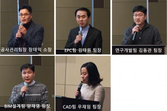 2016신년회_팀장발표2