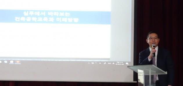 2018년 그룹 신년회