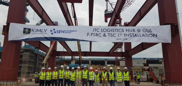 싱가포르 물류허브 (JTC Logistics Hub) PSRC & TSC 1차 물량 설치 완료