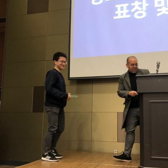 20190211_Award2