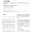 싱가포르 적용 TSC 합성보의 유로코드(Eurocode) 기반 설계법 [한국강구조학회/Journal of Korean Society of Steel Construction] (2018.06)