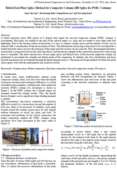 ISSN_Bolted end_plate splice method for composite column (BB splice for PSRC column)