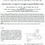 지관과 주관의 폭이 동일한 각형강관 X형 접합부의 압축강도에 대한 해석적 연구 / Analytical Study of Compressive Strength of Equal-Width RHS X-Joint [한국강구조학회/Journal of Korean Society of Steel Construction] (2019.08)